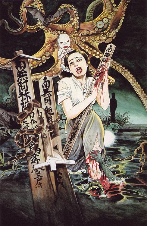 Suehiro Maruo (10)