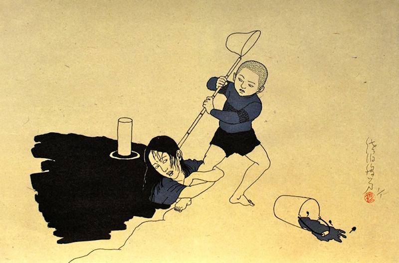 Ominanuma, 1972