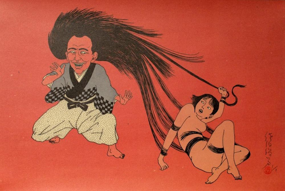 Toshio Saeki (25)